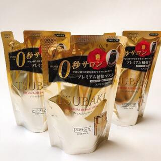 SHISEIDO (資生堂) - 資生堂 TSUBAKI プレミアムリペアマスク ヘアパック 詰め替え用 3袋