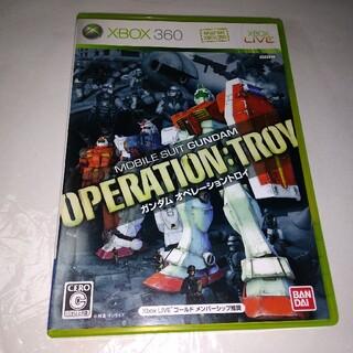 エックスボックス360(Xbox360)のXBOX 360 ソフト ガンダム オペレーショントロイ XB360(家庭用ゲームソフト)