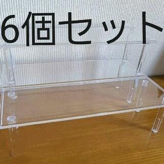 角形ディスプレイスタンド ロング6個(棚/ラック/タンス)