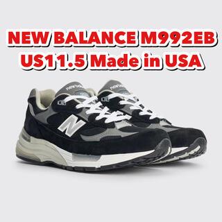 ニューバランス(New Balance)のNew Balance ニューバランス M992EB(スニーカー)