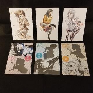 カドカワショテン(角川書店)のスーパーカブ イラストカード クリアシート 全3種 非売品 特典(その他)