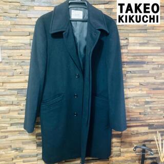TAKEO KIKUCHI - 【美品】TAKEO KIKUCHI/タケオキクチ ロングコート ブラック