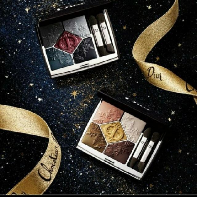Christian Dior(クリスチャンディオール)のさゆりん様専用です コスメ/美容のベースメイク/化粧品(アイシャドウ)の商品写真