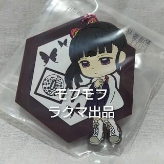 BANDAI - 鬼滅の刃 一番くじ J賞 栗花落カナヲ ラバーコースター