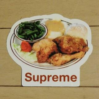 Supreme - SUPREME CHICKEN DINNER STICKER