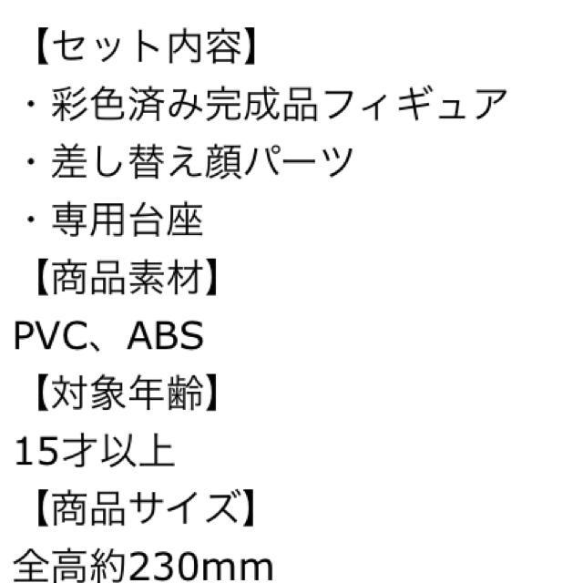 メガハウス 五条悟 フィギュア エンタメ/ホビーのおもちゃ/ぬいぐるみ(キャラクターグッズ)の商品写真