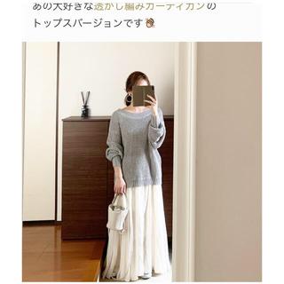 DEUXIEME CLASSE - ミーリー meri アパルトモン cen myu スタニングルアー ユナイテッド