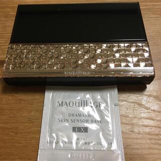 MAQuillAGE - マキアージュ ドラマティックパウダリー EX 下地サンプル付き