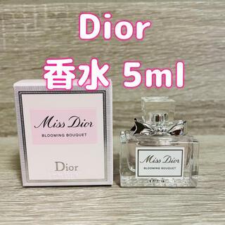 Dior - 【Dior】香水 5ml