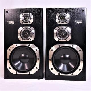 パイオニア(Pioneer)のPIONEER private 3way 高音質スピーカー S-X530V ペア(スピーカー)