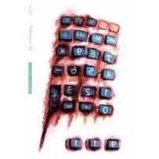 「グロテスクダイヤル」タトゥーシール3(小道具)