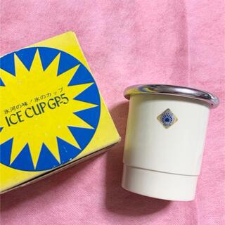新品未使用*アサヒ*製氷コップ*アイスカップ