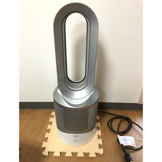 Dyson - ダイソン HP01WS Dyson Pure Hot+Cool ホワイトシルバー