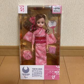 タカラトミー(Takara Tomy)の新品未使用未開封 パラリンピック リカちゃん 浴衣(ぬいぐるみ/人形)