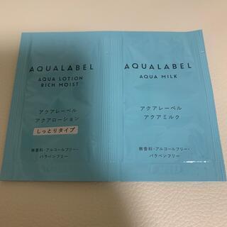 AQUALABEL - アクアレーベル サンプル