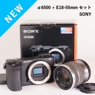 【中古美品】完動品 SONY α6500 + E18-55mmレンズセット