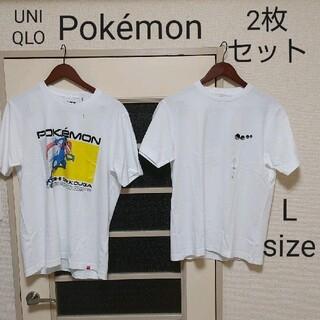 ポケモン - UNIQLO UT POKEMON Tシャツ Lサイズ カットソー 2枚セット