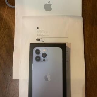 iPhone - iPhone 13 Pro Max 256GB シエラブルー