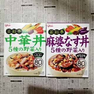 グリコ(グリコ)の麻婆なす丼、中華丼 セット(レトルト食品)