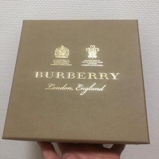 バーバリー(BURBERRY)のバーバリー 空箱(ラッピング/包装)