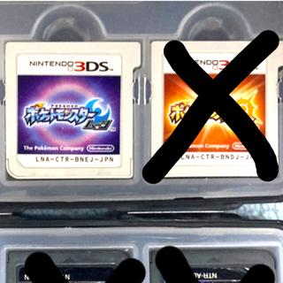ポケモン - 【個別OK】ポケモンソフト 3DS DSソフト