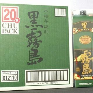 黒霧島20度パック1.8 6本セット(焼酎)