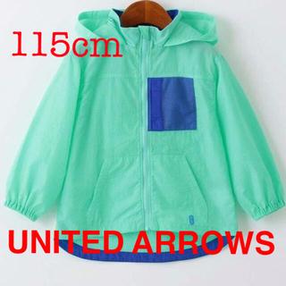 ユナイテッドアローズ(UNITED ARROWS)の[新品] UNITED ARROWS キッズパーカー115cm(Tシャツ/カットソー)