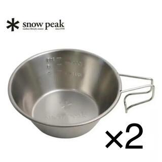 Snow Peak - スノーピーク(snow peak) チタンシェラカップ E-104 2個セット