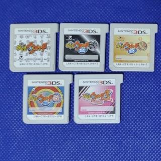 ニンテンドー3DS(ニンテンドー3DS)の妖怪ウォッチ セット テンプラ   (携帯用ゲームソフト)
