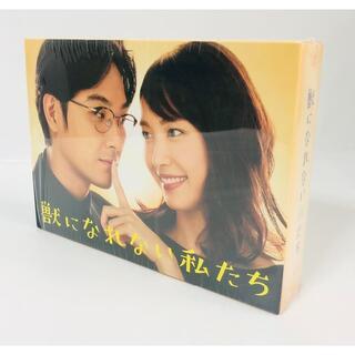 美品★ 獣になれない私たち Blu-ray BOX〈6枚組〉