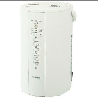 象印 - 【新品未開封】象印 スチーム式加湿器 EE-DC50-WA