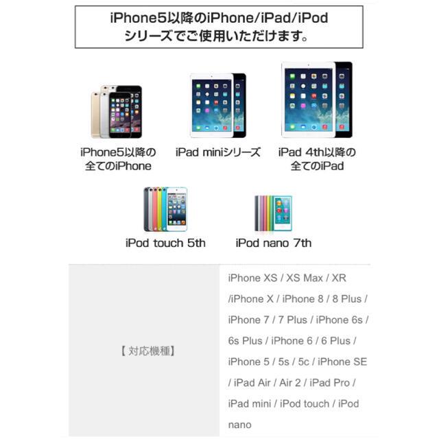 iPhone(アイフォーン)のiPhone充電器ケーブル 1m2本&2m1本 スマホ/家電/カメラのスマートフォン/携帯電話(バッテリー/充電器)の商品写真