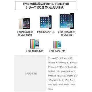 iPhone - iPhone充電器ケーブル 1m1本&2m1本