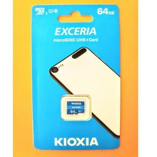 トウシバ(東芝)のキオクシア micro SDXC 64 GB   送料込み(その他)