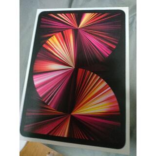 [美品]iPadPro11 Wi-Fi 128GB MHQR3J/A