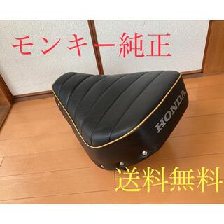 ホンダ - ❣️HONDAモンキー純正シート‼️希少なBLACK