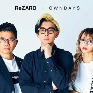 ReZARD × OWNDAYS ヒカルモデル frameA おまけ付き