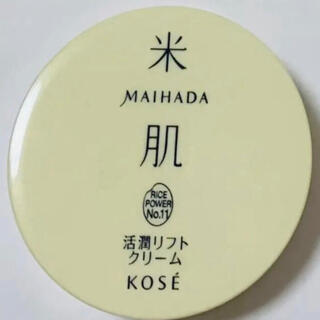 コーセー(KOSE)の米肌 マイハダ 活潤リフトクリーム 10g フェイスクリーム(フェイスクリーム)