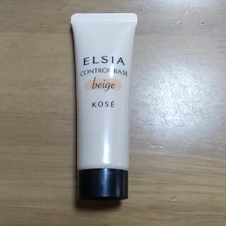 ELSIA - エルシア プラチナム肌色コントロール 化粧下地