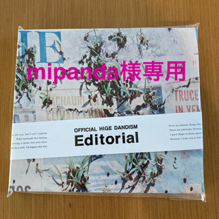 official髭男dism Editorial 最新アルバム
