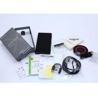 SONY - Sony Xperia XZ2 702SO Liquid Black