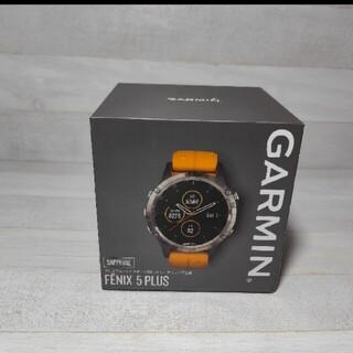 ガーミン(GARMIN)のGARMINガーミン FENIX 5Plus Sapphire Ti Gray(トレーニング用品)