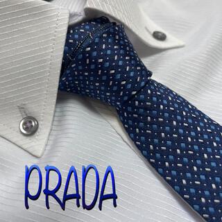 PRADA - プラダ ネクタイ【未使用に近い】パターン柄 ネイビー系 やや細身