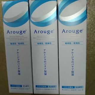 Arouge - アルージェ モイスチャーミストローション  (150mL)