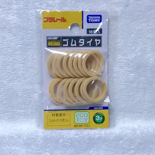 タカラトミー(Takara Tomy)の★プラレール★ゴムタイヤ(16個入り)×1袋(電車のおもちゃ/車)