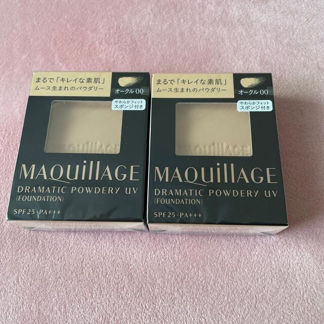 MAQuillAGE(マキアージュ)のマキアージュ コスメ/美容のベースメイク/化粧品(ファンデーション)の商品写真