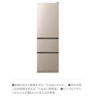 ヒタチ(日立)の日立 冷蔵庫 315L R-V32KV N シャンパン 右開き3ドア (冷蔵庫)