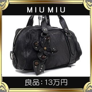 ミュウミュウ(miumiu)の【真贋鑑定済・送料無料】ミュウミュウのハンドバッグ・正規品・良品・フラワー柄(ハンドバッグ)
