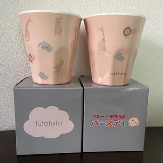 futafuta - バースデー フタフタ コップ