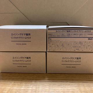 ムジルシリョウヒン(MUJI (無印良品))の【新品 未使用 セット販売】無印良品 リンクルケアクリームマスク 4点セット(フェイスクリーム)